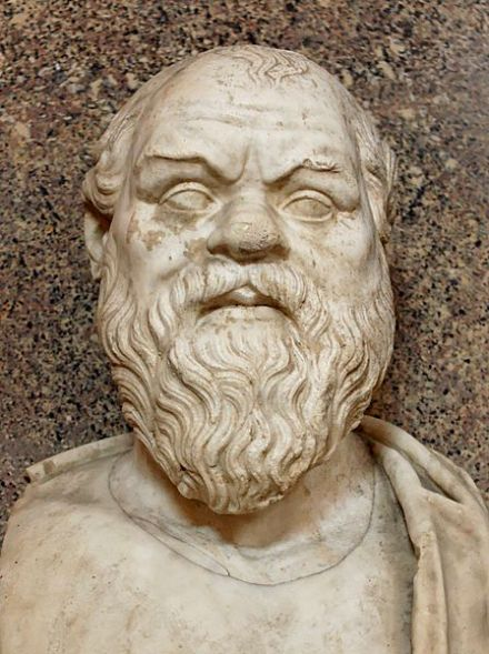 Bust of Socrates in the Vatican Museum.